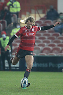 GLOUCESTER RUGBY'S Billy Twelvetrees during the Gallagher Premiership Rugby match between Gloucester Rugby and Harlequins at the Kingsholm Stadium, Gloucester, United Kingdom on 6 December 2020.