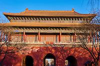 Chine, Pékin (Beijing), Cité Interdite, classée Patrimoine Mondial de l'UNESCO, Porte de l'Est // China, Beijing, Forbidden City, East door