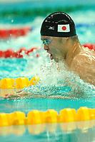 Kosuko Kitajima Japan Men's 100 Breaststroke<br /> Pechino - Beijing 9/8/2008 Olimpiadi 2008 Olympic Games<br /> National Acquatic Centre <br /> Foto Andrea Staccioli Insidefoto