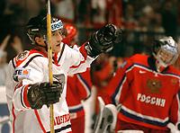 ◊Copyright:<br />GEPA pictures<br />◊Photographer:<br />Franz Gruber<br />◊Name:<br />Divis<br />◊Rubric:<br />Sport<br />◊Type:<br />Eishockey<br />◊Event:<br />IIHF Eishockey WM 2005, Oesterreich vs Russland, AUT vs RUS<br />◊Site:<br />WIEN, Austria<br />◊Date:<br />30/04/05<br />◊Description:<br />Raimund Divis (AUT)<br />◊Archive:<br />DCSFG-3004054224<br />◊RegDate:<br />30.04.2005<br />◊Note:<br />9 MB - BG/BK - Nutzungshinweis: Es gelten unsere Allgemeinen Geschaeftsbedingungen (AGB) bzw. Sondervereinbarungen in schriftlicher Form. Die AGB finden Sie auf www.GEPA-pictures.com. Use of pictures only according to written agreements or to our business terms as shown on our website www.GEPA-pictures.com