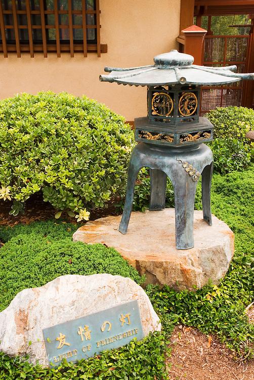 The Light of Friendship Lantern at the Japanese Friendship Garden in Balboa Park, San Diego, California