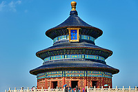 Beijing , China - September 24, 2014: people tourist visiting the Temple of Heaven Beijing China Beijing China