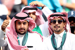 Saudi Arabia fans in the stands ahead of the FIFA World Cup 2018, Group A match at the Luzhniki Stadium, Moscow.