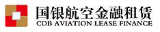 CDB Aviation Lease Finance 09.05.2018