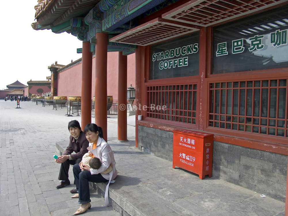 Starbucks within the walls of The Forbidden City Beijing China