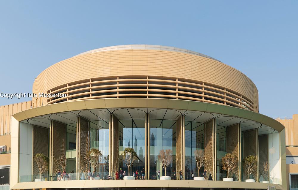 Exterior of the new Apple Store in the Dubai Mall in Dubai, United Arab Emirates.