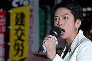 Democratic party of Japan, politician, Renho talks at the Security Bill demonstrations outside the National Diet building in Nagatacho, Tokyo, Japan. Friday September 18th 2015. The Bill reinterprets Article 9 of the constitution allowing the Japanese military to make part in collective self defence which opponents fear means the end to national pacifism and will mean Japanese soldiers fighting overseas in American led wars. The bill was forced through the Upper house on September 17th to become law despite angry protests.