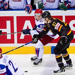 20110429: SVK, Ice Hockey - IIHF 2011 World Championship Slovakia, Germany vs Russia