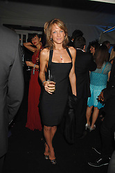 EMILY CROMPTON at the Berkeley Square End of Summer Ball in aid of the Prince's Trust held in Berkeley Square, London on 27th September 2007.<br /><br />NON EXCLUSIVE - WORLD RIGHTS