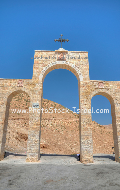 Observation point on the St. George Greek Orthodox Monastery, a monastery located in the Judean Desert Wadi Qelt, in the eastern West Bank