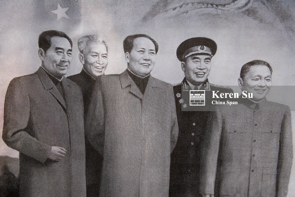 Poster of Communist leaders, Qufu, Shandong, China