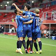 Tigres UANL v Ulsan Hyundai FC