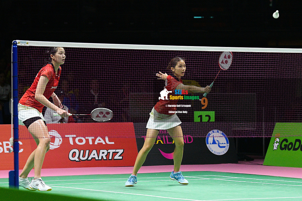 BANGKOK, THAILAND - MAY 26: Jongkolphan Kititharakul and Puttita Supajirakul of Thailand in action on Court 1 during their Uber Cup Finals match against Yuki Fukushima and Sayaka Hirota of Japan at the BWF Total Thomas and Uber Cup Finals 2018, Impact Arena , Bangkok, Thailand on May 26, 2018.<br /> .<br /> .<br /> .<br /> Photo by: Naratip Golf Srisupab/SEALs Sports Images<br /> <br /> .<br /> All photo must include a credit line adjacent to the content: Naratip Golf Srisupab/SEALs Sports Images