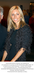 PRINCESS MARIE CHANTAL OF GREECE at an exhibition in London on 8th September 2003.PMF 122