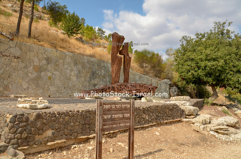 Israel, Jezreel Valley, Maayan Harod the Spring of Harod National Park. A memorial to the fallen soldiers on the Jezreel valley by David Palombo (1920-1966)