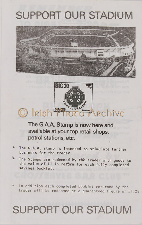GAA Stamps,   Railway Cup Hurling.Munster v Connacht.Pairc Ui Chaoimh.16th April 1978.16.04.1978