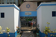 Myanmar, Yangon, The synagogue