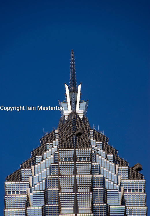 Detail of top of Jin Mao Tower in Pudong district of Shanghai China