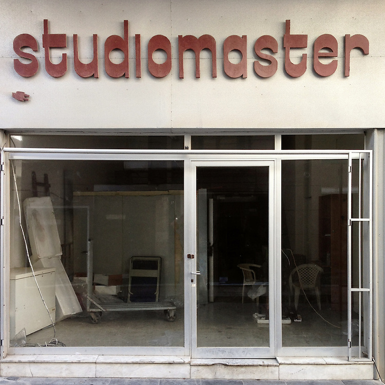 A closed down recording studio in Thiseos Str , Heraklion, Crete