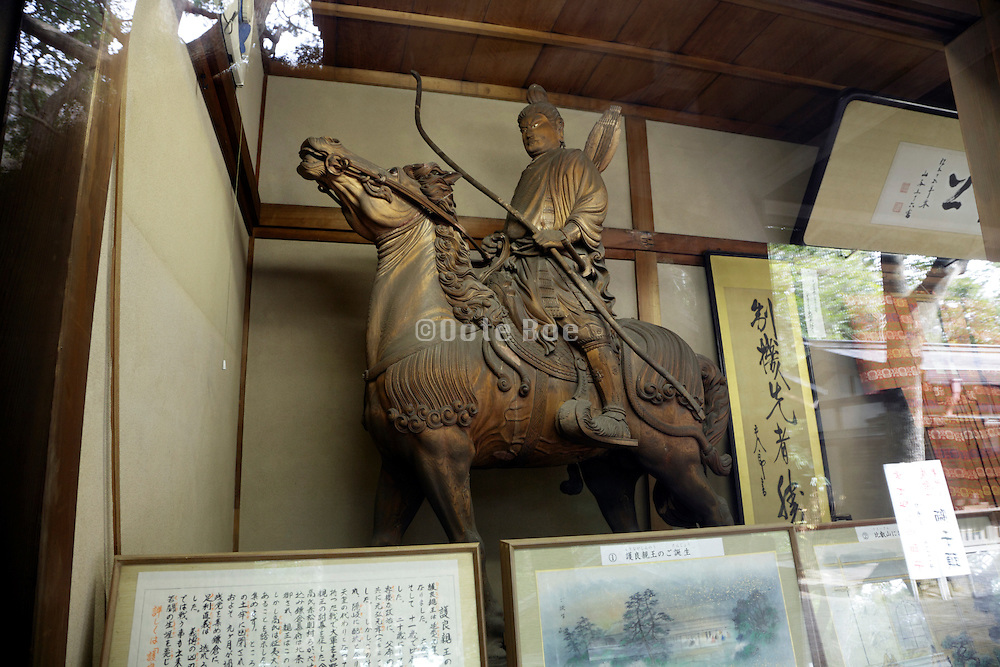 wooden statue of Prince Morinaga at the Kamakura gu shrine in Kamakura Japan