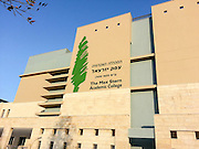 The Max Stern Yezreel Valley College, Israel