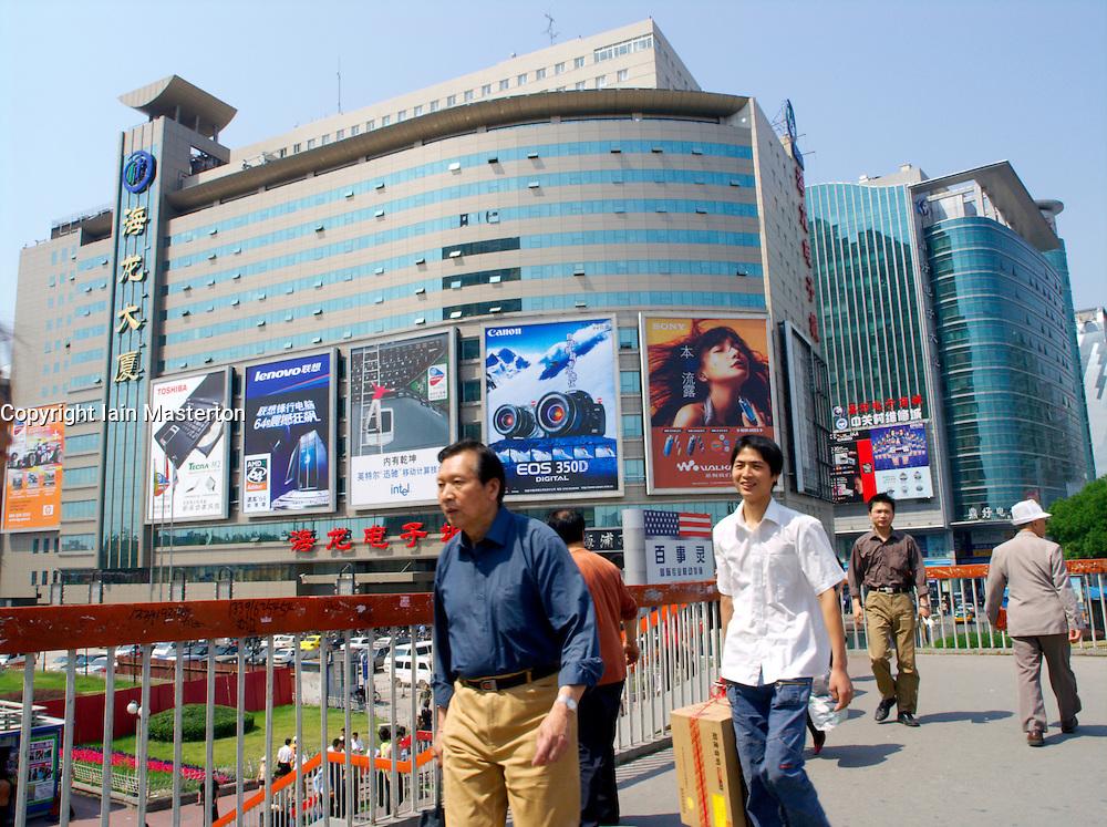 Modern electronics shopping mall in high technology district of Zhongguancun in Beijing China