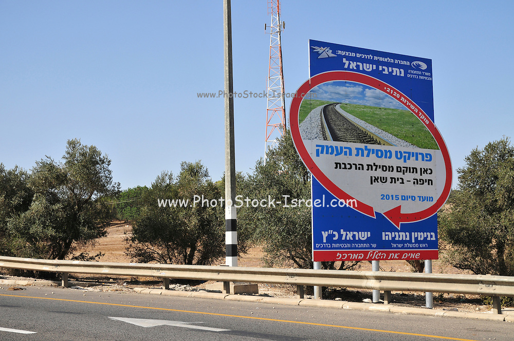Israel, a road sign announcing the work on the new train line from Haifa to Beit Shean Known as Haemek train (valley train) it will follow the old Turkish train route