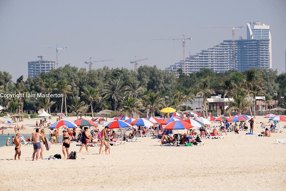 Al Mamzar Beach Park in Sharjah United Arab Emirates