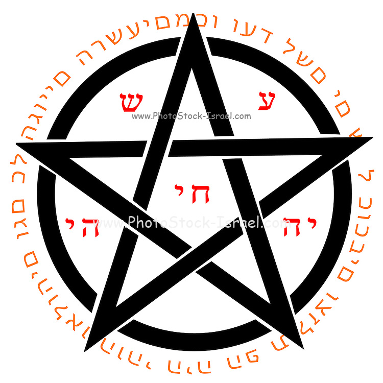 pentagram, witchcraft concept with hebrew text