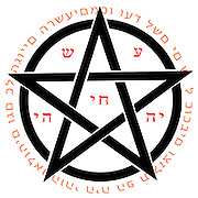 pentagram, witchcraft concept with hebrew text