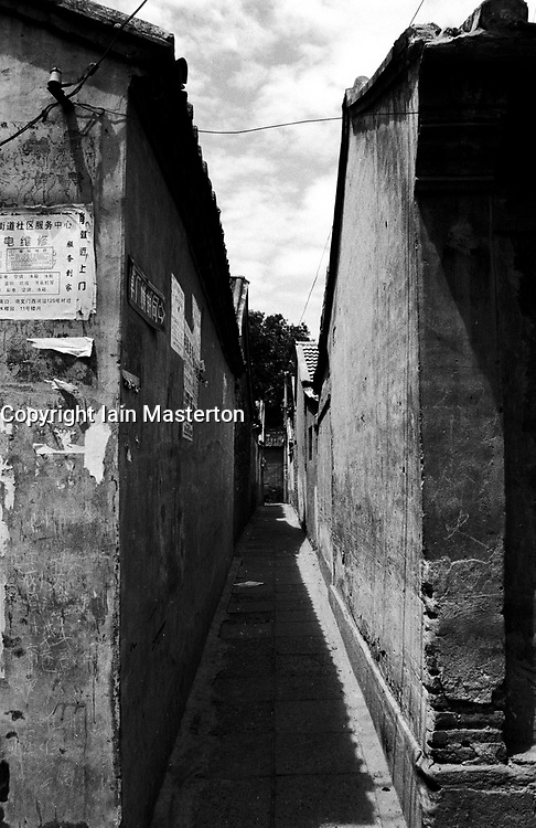 Narrow hutong or alley in Beijing China