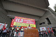 An activist from Doro Chiba raiulway union makes a speech at a Left wing rally at the open air stage in Hibiya Park, Tokyo, Japan. Sunday November 3rd  2013