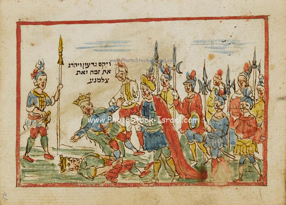 Gideon (Gedeon) from an 18th century Hebrew Manuscript Tefilot u-piyuṭim (Prayers and songs) illuminated colour manuscript by Mordo, Eliʻezer;