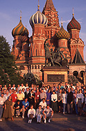 The CBS News staff covering the Reagan Gorbachev Summit in Moscow May 29, 1988 pise  in front of St. Basil's Cathedral.<br /><br />Photograph ny Dennis Brack. bb78