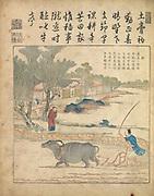 Ancient 17th century Chinese art Rice farming ploughing in a rice paddy From Yu zhi geng zhi tu by Jiao, Bingzhen, 1696