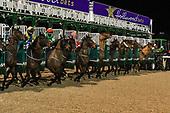 Dundalk Races - 08/01/21