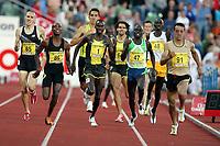 Friidrett , 15. juni 2007 , Golden League Bislett Games , <br /> <br /> Andrew Baddely (85) , Augustine Choge (89) , Daniel Komen (1) , Ali Belal Mansoor (47) , , Dream mile