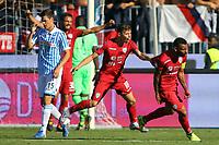 GOAL CAGLIARI JOAO PEDRO goal celebration <br /> <br /> Ferrara 17-09-2017 Stadio Paolo Mazza Calcio Serie A 2017/2018 Spal - Cagliari Foto Filippo Rubin/Insidefoto