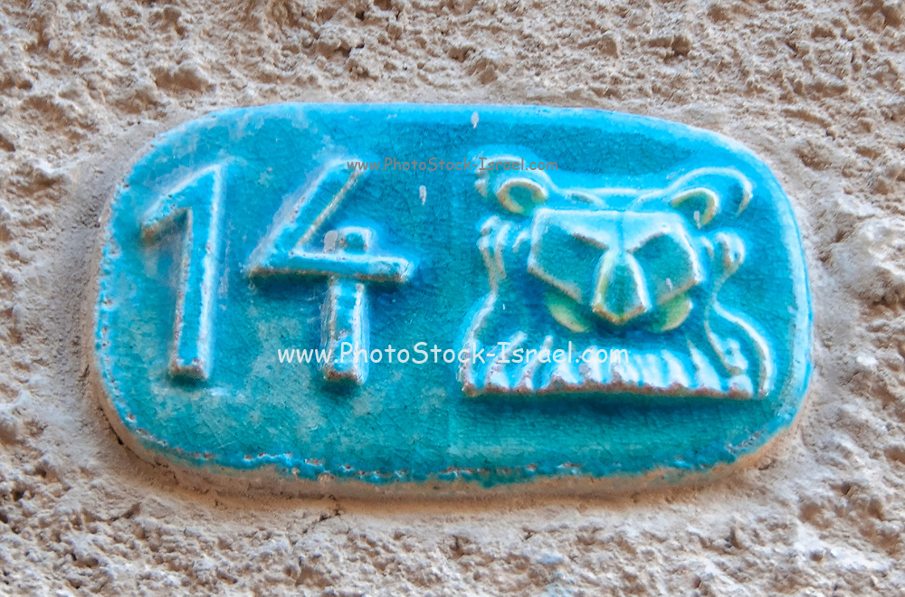 Israel, Jaffa, Ceramic numbers zodiac signs the number fourteen
