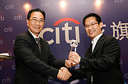 Citi Awards in Shanghai, China, on May 23, 2008. Photo by Lucas Schifres/Pictobank