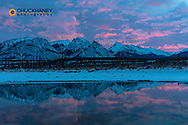 Mountains reflect in pool from the North Saskatchewan River near Nordegg, Alberta, Canada