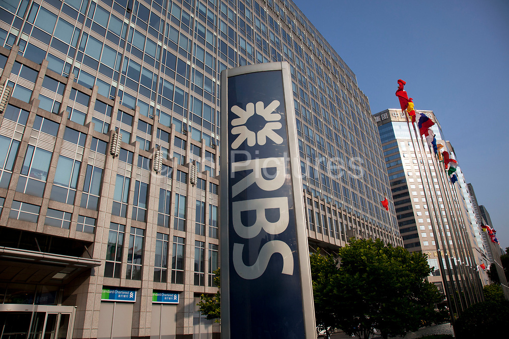 Offices for Royal Bank of Scotland / RBS on Beijing Financial Street or BFS (often called China's Wall Street) is an area which offers a collaborative environment for foreign and domestic financial institutions and Chinese regulatory agencies. It is part of the city's strategic plan to position Beijing as a domestic centre for business and finance. The area is gaining prominence as an internationally influential business and financial district.