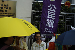 July 13, 2017 - Hong Kong, CHINA - Hong Kong pro-democracy protesters staging a fourth day sit-in outside Liaison Office of the Central Peoples Government in the HKSAR for Chinese dissident and Nobel Peace Prize Laureate LIU XIAO BO demanding for Lius immediate release, as his health is rapidly failing due to a terminal cancer. July 13, 2017.Hong Kong.ZUMA/Liau Chung Ren (Credit Image: © Liau Chung Ren via ZUMA Wire)