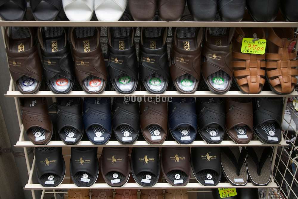 indoor slippers for sale Tokyo Japan
