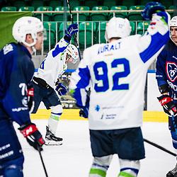 20210517: SLO, Ice Hockey - Beat Covid 19 IIHF Tournament, Slovenia vs France
