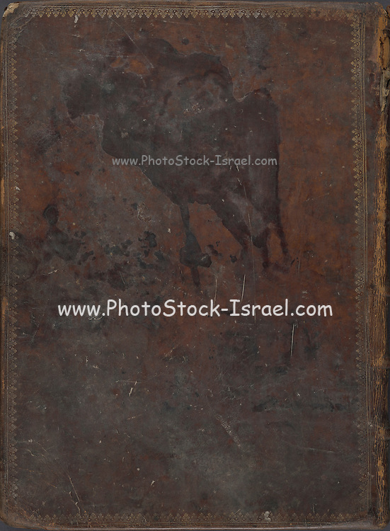 Leather book binding from an 18th century Jewish prayer book (Maḥzor or Sidur) printed in France in the 1700s