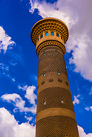 Tower next to the Intenational Grand Bazaar. Urumqi, Xinjiang Province, China. Urumqi is the capital of the Xinjiang Uyghur Autonomous Region of the People's Republic of China in Northwest China. Urumqi was a major hub on the Silk Road during China's Tang dynasty. It sits <br /> on the edge of the Gobi Desert.