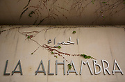 Sign for the Alhambra Palace and fortress complex located in Granada, Andalucia, Spain.