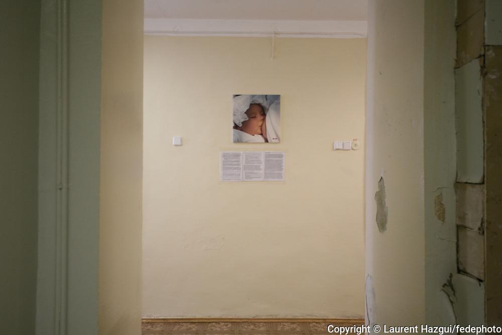 Centre médical français de Kiev, gérée par une association française appelée « les enfants de Tchernobyl » - parrainée par Bernard Kouchner. On y pratique des analyses pour déceler les maladies liées à Tchernobyl – cancer de la tyroïde, leucémie… Mais les équipements actuels ne permettent pas encore de soigner les malades – beaucoup de jeunes – sur place. Certains sont envoyés en France pour se faire soigner. Le centre a traité 20.000 dossiers depuis 1991.