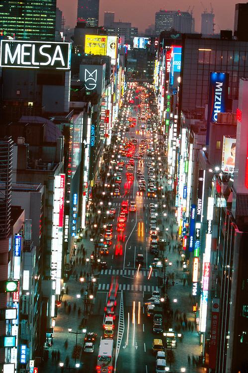The Ginza, Tokyo, Japan